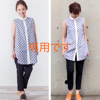 yori ヨリ✨フロッキーストライプドットシャツ 36 美品(シャツ/ブラウス(半袖/袖なし))