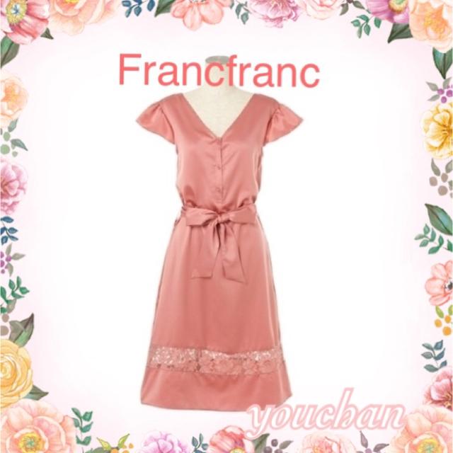 Francfranc(フランフラン)のFrancfranc サテンレースワンピ ピンク 新品❣️定価¥5000 レディースのルームウェア/パジャマ(ルームウェア)の商品写真