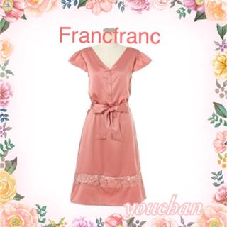 フランフラン(Francfranc)のFrancfranc サテンレースワンピ ピンク 新品❣️定価¥5000(ルームウェア)