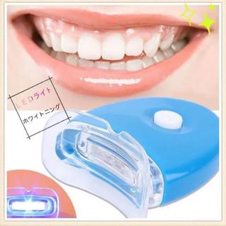 簡単 LED ホワイトニング オーラルケア 真っ白 歯(口臭防止/エチケット用品)