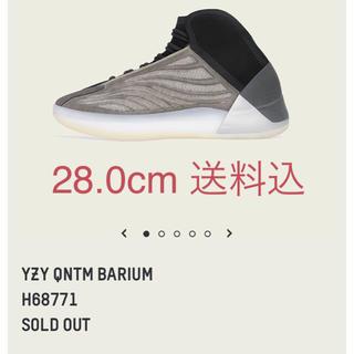 アディダス(adidas)のadidas YZY QNTM BARIUM(スニーカー)