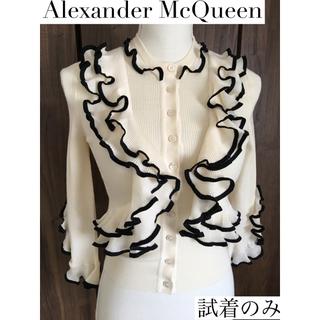 アレキサンダーマックイーン(Alexander McQueen)のsabutetuさま専用(カーディガン)