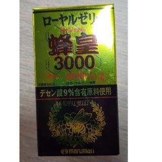 マルマン(Maruman)の送料無料 maruman ローヤルゼリー 蜂皇3000 54g(その他)