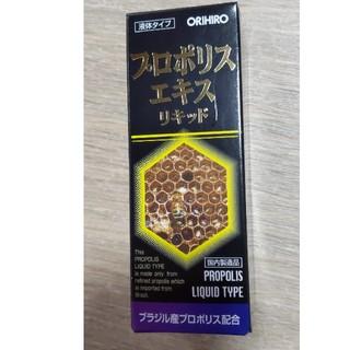 オリヒロ(ORIHIRO)のオリヒロ プロポリス エキス リキッド 30ml(その他)