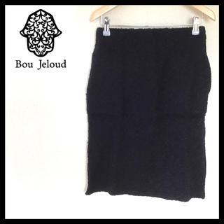 ブージュルード(Bou Jeloud)のブージュルード ニットタイトスカート 新品未使用 Fサイズ ネイビー レディース(ひざ丈スカート)
