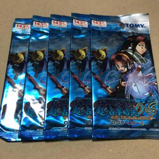 タカラトミー(Takara Tomy)のシャーマンキング  カード 超・占事略決 O.Sブースター2 未開封5パック(Box/デッキ/パック)
