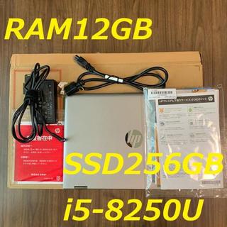 ヒューレットパッカード(HP)のHP Pavilion x360 14 i5 RAM12GB SSD256GB(ノートPC)