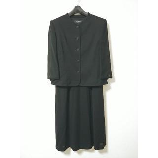 ジバンシィ(GIVENCHY)のジバンシィ ブラックフォーマル 喪服 礼服 セットアップ 大きいサイズ(礼服/喪服)