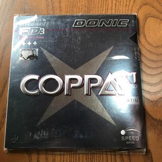 ドニック(DONIC)の卓球 DONIC コッパX1ターボ ブラック MAX(卓球)