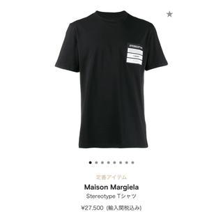 マルタンマルジェラ(Maison Martin Margiela)のMaison Margiela ステレオタイプ Tシャツ 黒(Tシャツ/カットソー(半袖/袖なし))