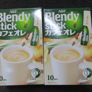 アジノモト(味の素)の味の素。BLendy stick カフェオレ・AGF・20本・ブレンディ・顆粒(コーヒー)