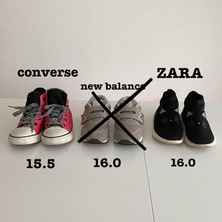 ザラ(ZARA)のブランドシューズ2点セット(スニーカー)
