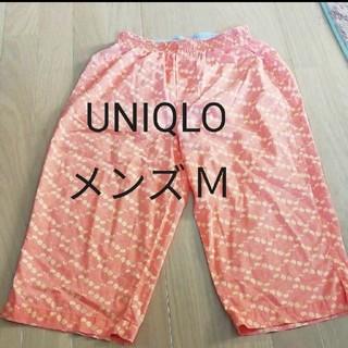 ユニクロ(UNIQLO)のUNIQLO メンズ リラコ(その他)