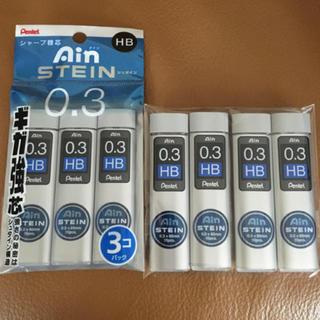 ぺんてる - シャープ替芯 0.3 HB 7個セット