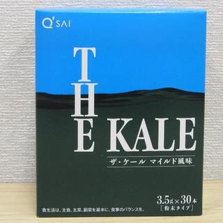 キューサイ ケール マイルド 青汁 健康食品(青汁/ケール加工食品)