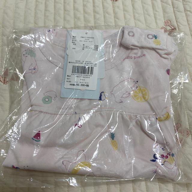 gelato pique(ジェラートピケ)のジェラートピケ♡シロクマフルーツ♡Tシャツ&パンツセット キッズ/ベビー/マタニティのベビー服(~85cm)(パジャマ)の商品写真