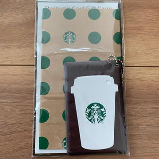 スターバックスコーヒー(Starbucks Coffee)のスタバ パスケース(パスケース/IDカードホルダー)