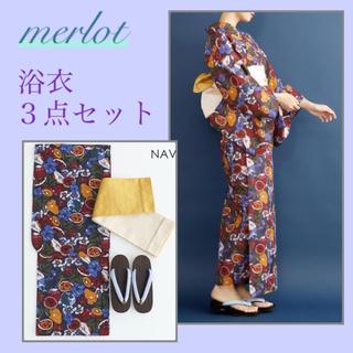 メルロー(merlot)のラスト1点!!【メルロー】フルーツ柄 浴衣3点セット(浴衣+帯+下駄) 紺(浴衣)