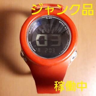 アルバ(ALBA)の【ジャンク品】稼働中 SEIKO ALBA ボルケーノ 赤(腕時計(デジタル))