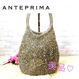 アンテプリマ(ANTEPRIMA)の大人気♥美品♡アンテプリマ♥ANTEPRIMA♥トートバッグ♥シルバー 304(ハンドバッグ)