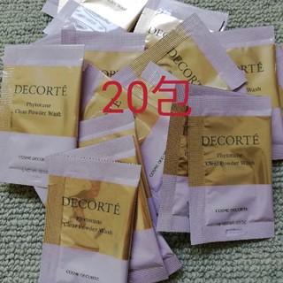 コスメデコルテ(COSME DECORTE)の高評価♪炭酸酵素洗顔料(20包)(洗顔料)