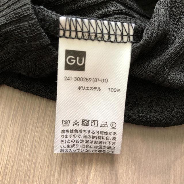 シアー トップス gu