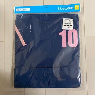 西松屋 - 新品未開封 パジャマ 普段着 100センチ 男女兼用