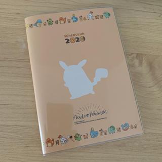 ポケモン(ポケモン)のミスド ポケモン手帳 クーポン付き(カレンダー/スケジュール)