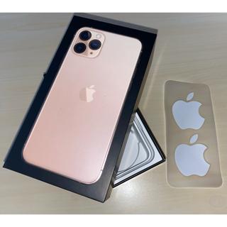 アップル(Apple)のiPhone11pro 本体以外 箱 ステッカー(その他)