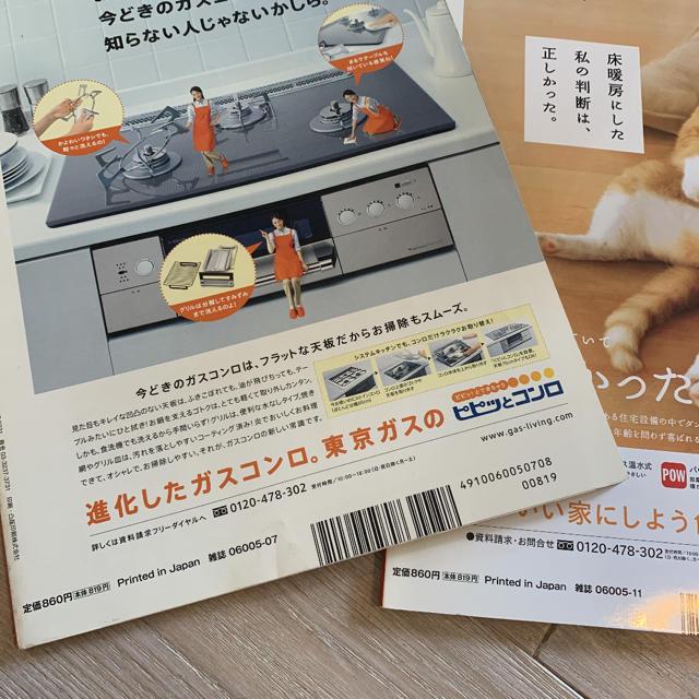 2冊まとめて。dancyu (ダンチュウ) 2010年 07・11月号 エンタメ/ホビーの雑誌(料理/グルメ)の商品写真
