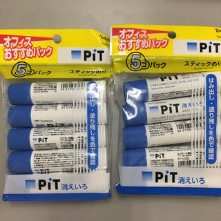 トンボエンピツ(トンボ鉛筆)のスティックのり PIT(オフィス用品一般)