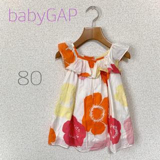 ベビーギャップ(babyGAP)のbabyGap ワンピース サイズ80(ワンピース)