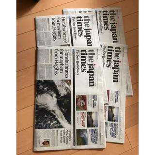 アサヒシンブンシュッパン(朝日新聞出版)の英字新聞 英語の新聞紙(印刷物)