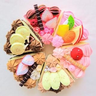 たぬきつくま様専用ページ☆ピンクタイプ☆6種類のケーキセットNo.115(その他)