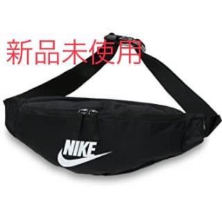 ナイキ(NIKE)の【新品未使用】NIKE ウエストポーチ BA5750-010 ブラック(ボディバッグ/ウエストポーチ)