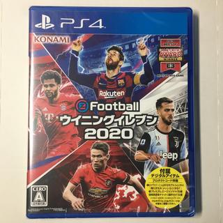 プレイステーション4(PlayStation4)の新品未開封 24時間以内発送 ウイニングイレブン2020 PS4(家庭用ゲームソフト)