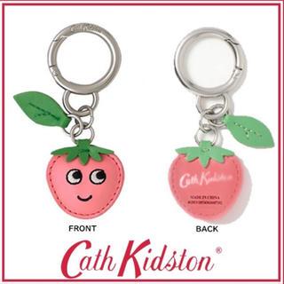 キャスキッドソン(Cath Kidston)のキャス・キッドソン キーリング キーホルダー いちご イチゴ ストロベリー 新品(キーホルダー)