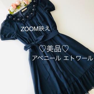 エムプルミエ(M-premier)の♡美品♡アベニール エトワール34立体フラワーワンピース♡(マタニティワンピース)