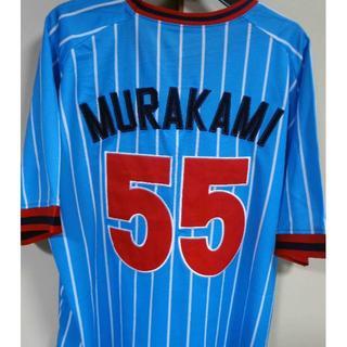 空白1974-77新品▽東京ヤクルトスワローズ村上55復刻ユニフォーム野球(ウェア)