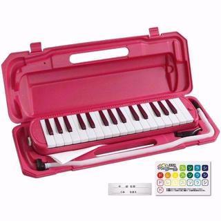 鍵盤ハーモニカ 虹色 32鍵 ドレミ表記シール・クロス付き (エフェクター)