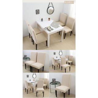 チェアカバー&椅子カバー 2枚 セット アイボリー(その他)