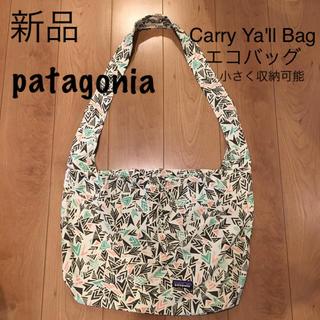 パタゴニア(patagonia)の新品 ハワイ購入 patagonia Carry Ya'll Bag エコバッグ(エコバッグ)