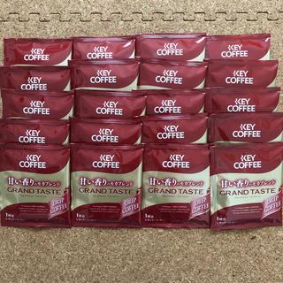 キーコーヒー(KEY COFFEE)の【KEY  COFFEE   ドリップコーヒー20袋】(コーヒー)