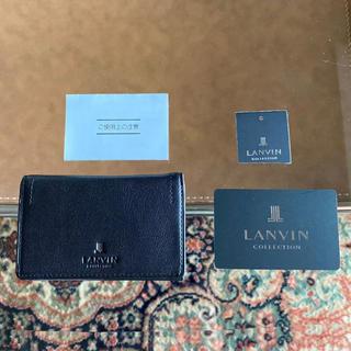 ランバン(LANVIN)のランバン カードケース[新品]名刺入れ(名刺入れ/定期入れ)