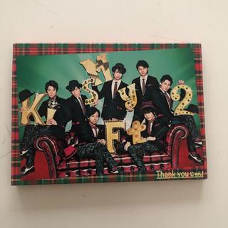 キスマイフットツー(Kis-My-Ft2)のkis-my-ft2 thankyouじゃん!(アイドル)
