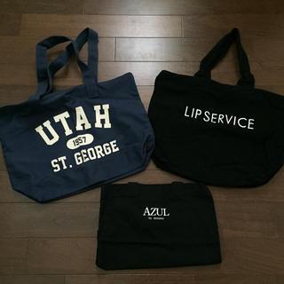 リップサービス(LIP SERVICE)のリップサービス イーハイフンワールドギャラリー AZUL トートバッグ(トートバッグ)