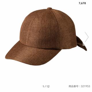 ジーユー(GU)のGU バックリボンキャップ ブラウン(キャップ)