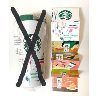 スターバックスコーヒー(Starbucks Coffee)の未使用ドリンクチケットのみ6枚スターバックス2020福袋(その他)