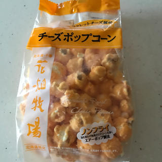 花畑牧場 チーズラクレットポップコーン.とうきびカシュー(菓子/デザート)