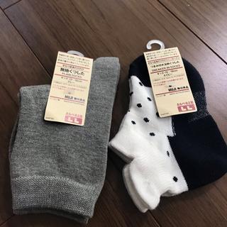 ムジルシリョウヒン(MUJI (無印良品))の無印 キッズ 靴下(靴下/タイツ)